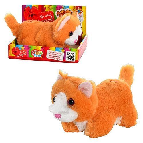 Подвижная мягкая игрушка