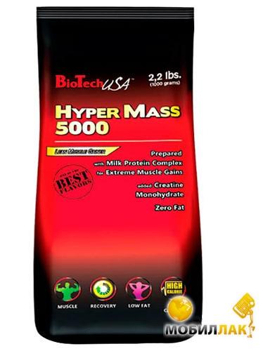 BioTech Hyper Mass 5000 8041 MobilLuck.com.ua 200.000