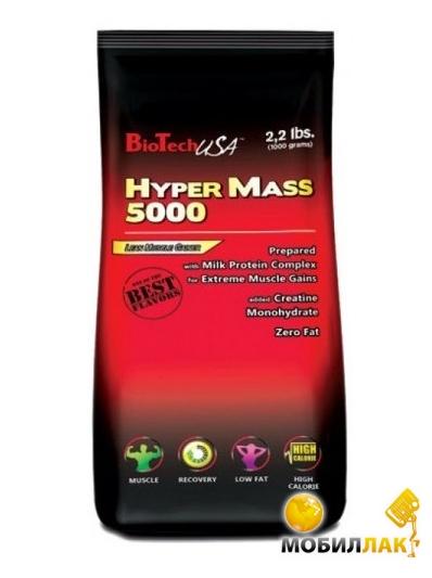 BioTech Hyper Mass 5000 8043 MobilLuck.com.ua 200.000