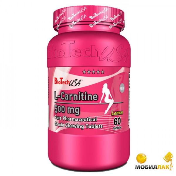 BioTech L-Carnitine Chewing 8049 MobilLuck.com.ua 188.000