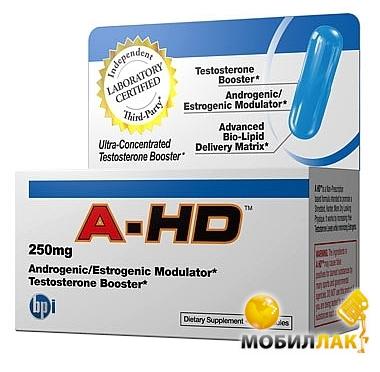 BPI A-HD 47675 MobilLuck.com.ua 512.000
