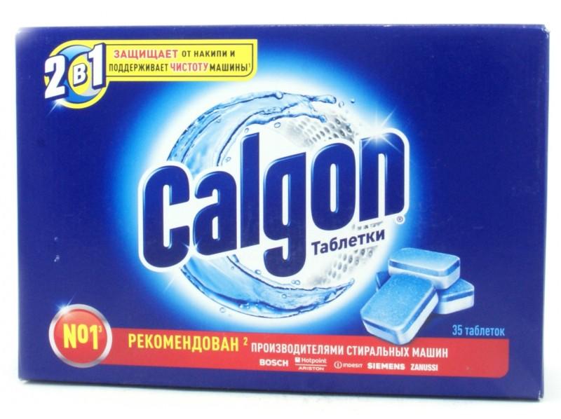 calgon Calgon 4607109404010