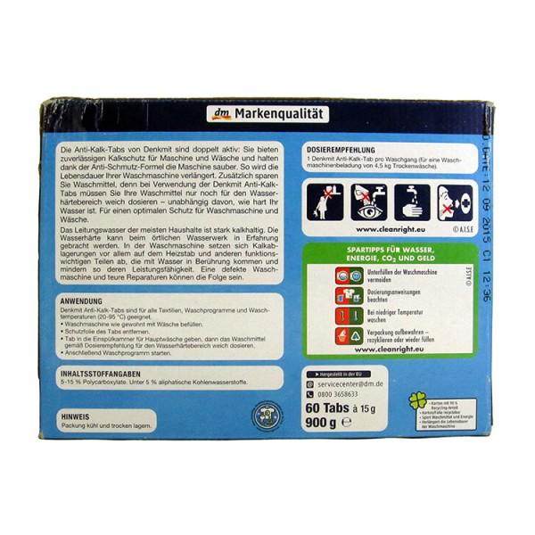 denk mit Denk Mit Anti-Kalk-Tabs от накипи для стиральных машин 60 шт