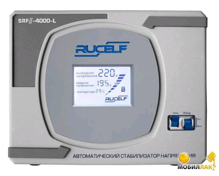 Rucelf SRFll-4000-L MobilLuck.com.ua 1468.000