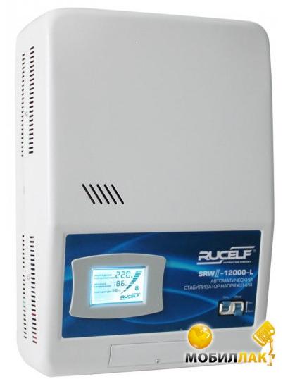 Rucelf SRWll-12000-L MobilLuck.com.ua 2649.000
