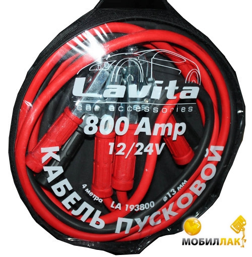 Lavita LA 193800 MobilLuck.com.ua 206.000
