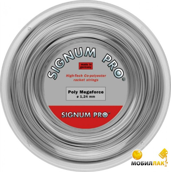 Бобина Signum Pro Poly Megaforce 1,24 mm 200 m