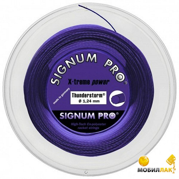 Бобина Signum Pro Thunderstorm violet 1,24 mm 200 m