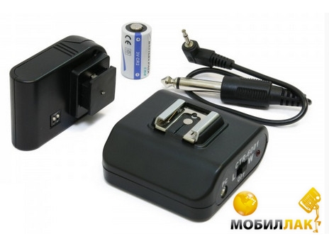 ExtraDigital СTR-6001 MobilLuck.com.ua 369.000