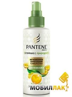 Pantene Изменяющая сыворотка Слияние с природой 150мл (1221750) Pantene