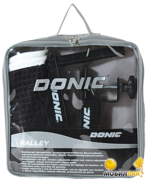 donic Donic 808341 Ralley