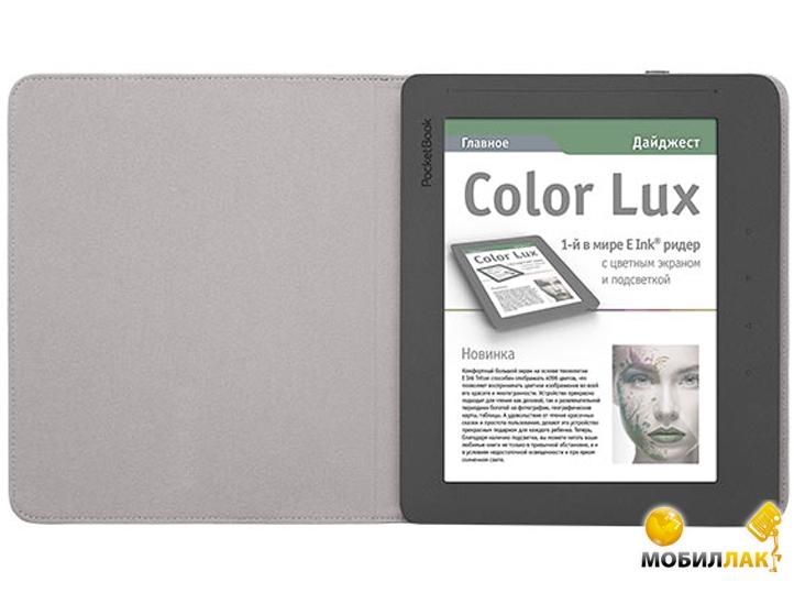 PocketBook PB801 перфорированная, оранжевый/серый MobilLuck.com.ua 344.000