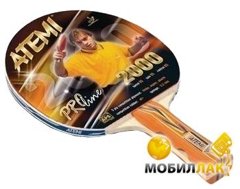 Atemi 2000C MobilLuck.com.ua 424.000