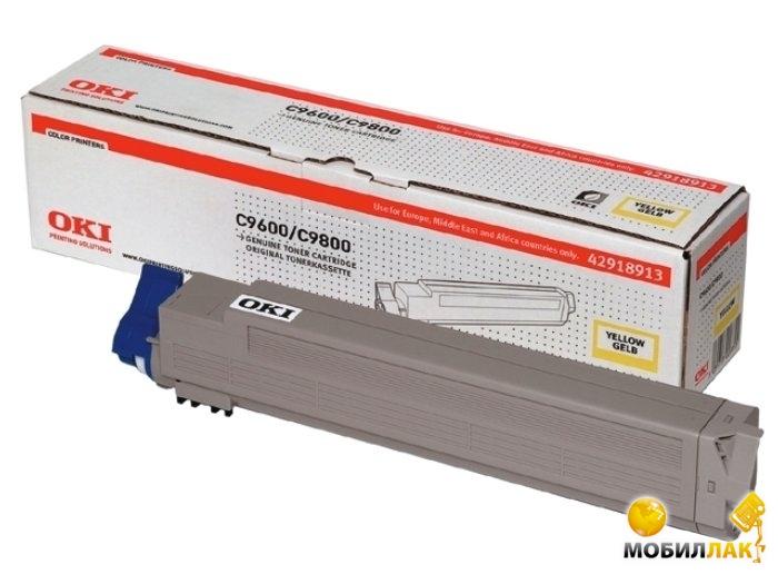 OKI Toner-Y-C96/98 MobilLuck.com.ua 4547.000