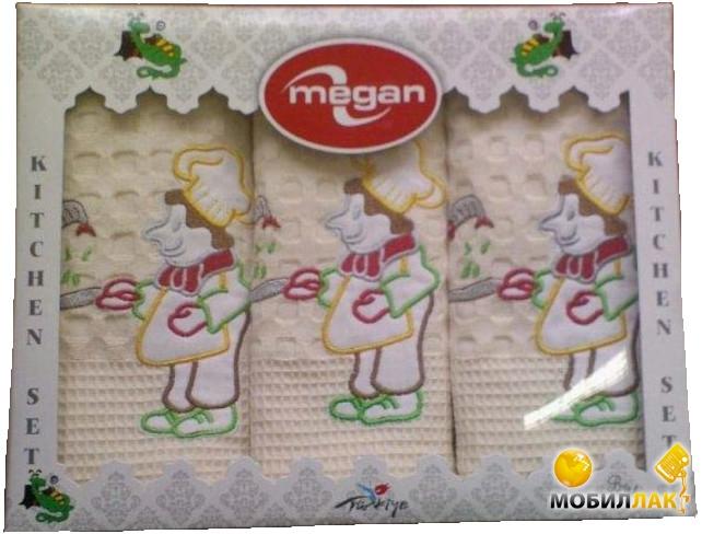 Megan с вышивкой 30Х50 3 предмета коричневый (3333210000001) Megan