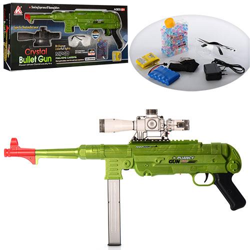 Bambi Crystal Bullet Gun (CMP40) Bambi