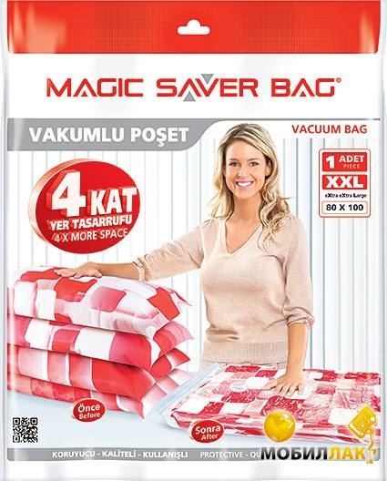 Magic Saver Bag Single XXL (1 шт) MobilLuck.com.ua 45.000