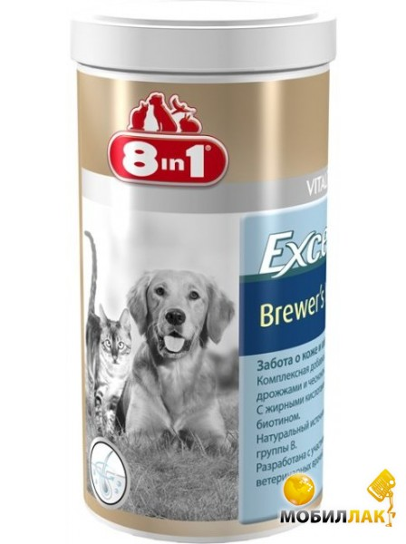 8 in 1 8 in 1 Excel Brewers Yeast 1430 шт.