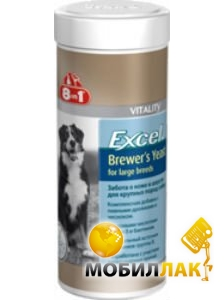 8 in 1 8 in 1 Excel Brewers Yeast 300 мл 80 шт.