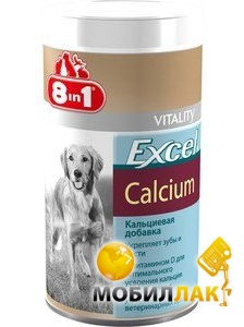8 in 1 8 in 1 Excel Calcium 100 мл 155 шт.