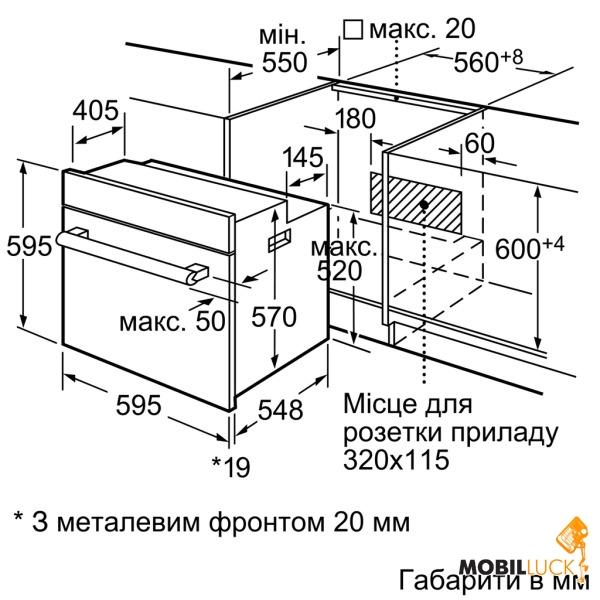 Инструкция siemens hb 23at520