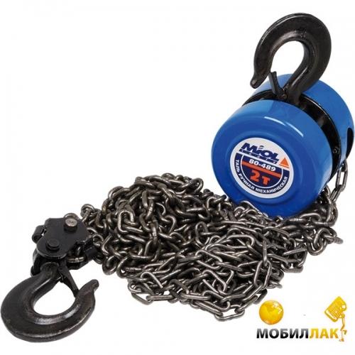 Miol 80-487 MobilLuck.com.ua 751.000