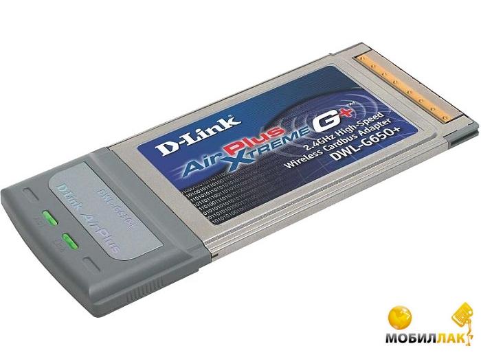 D-Link DWL-G650+ MobilLuck.com.ua 82.000