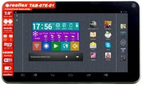 ������� Reellex TAB-07E-01 Black