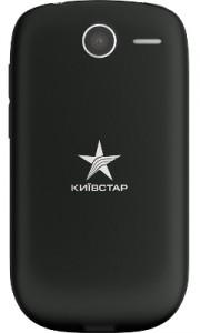 Смартфон Киевстар Terra (Huawei U8180) 3