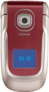 ...Стандартное зарядное устройство Nokia AC-3 Головная гарнитура Nokia HS.