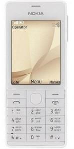 ��������� ������� Nokia 515 Light Gold