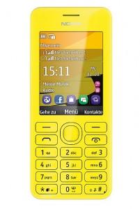 ��������� ������� Nokia Asha 206 Yellow Dual