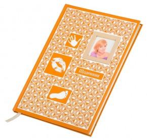 Школьные дневники с й доставкой