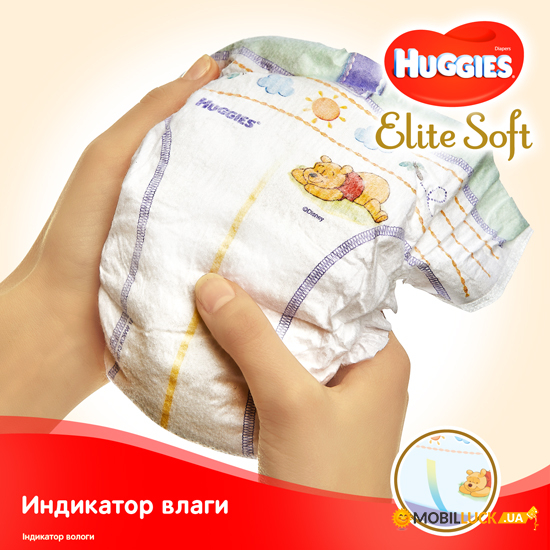 Подгузники Huggies Elite Soft 1 (3-5 кг), 25 шт 547923