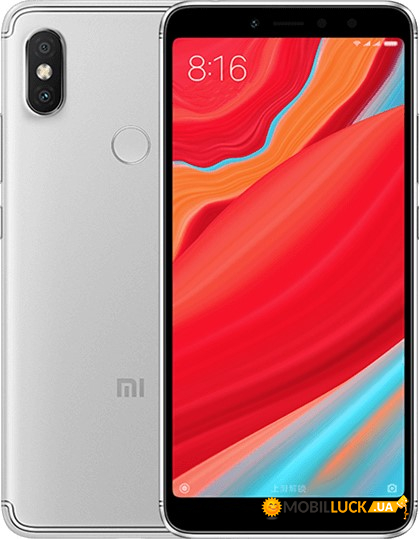 Смартфон Xiaomi Redmi S2 4/64Gb Grey *CN