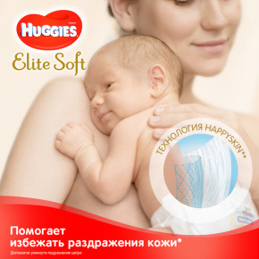 Подгузники Huggies Elite Soft 1 (3-5 кг), 25 шт 547923 4