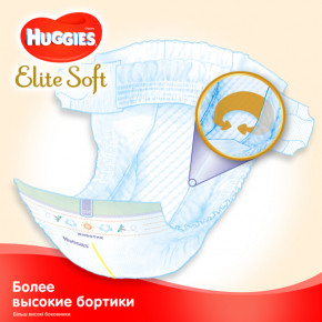 Подгузники Huggies Elite Soft 1 (3-5 кг), 25 шт 547923 6