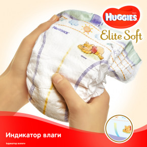 Подгузники Huggies Elite Soft 1 (3-5 кг), 25 шт 547923 8