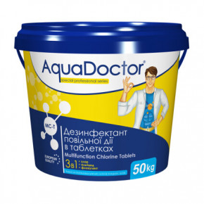 Химия для бассейнов AquaDoctor MC-T 50 кг.