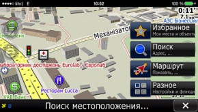 Навигационная программа СитиГИД Украина (Android Windows CE)
