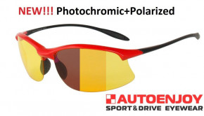 Очки Autoenjoy PROFI-PHOTOCHROMIC SF01RYBL