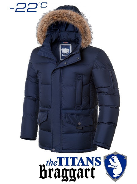 Куртка Braggart 2084 56 (3XL) темно-синий