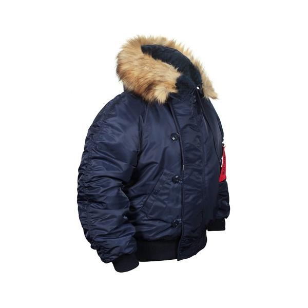 Куртка Chameleon Аляска N-2B Slim 0704-06 44-46 Blue