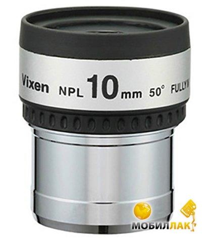 Окуляр Vixen NPL 10 mm