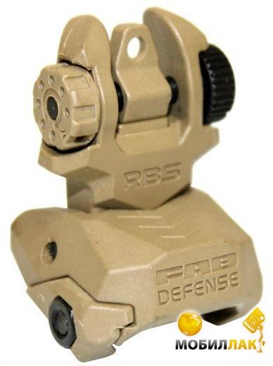 Целик складной FAB Defense RBST, desert tan (2410.00.86)