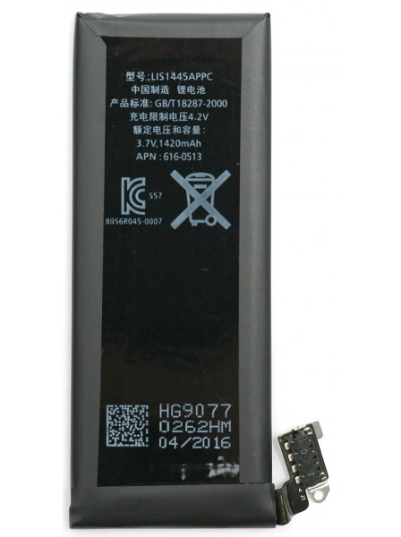 Аккумулятор PowerPlant Apple iPhone 4 new 1420mAh (DV00DV6332)