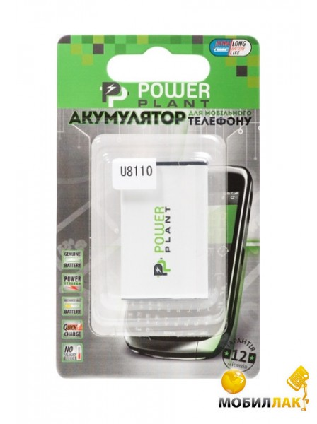 Аккумулятор PowerPlant Samsung i8262D