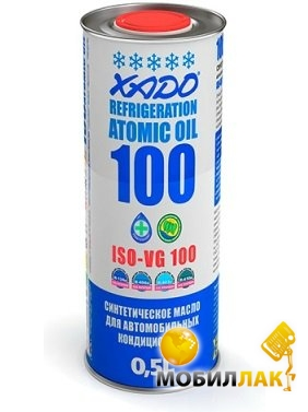 Масло промышленное Xado Refrigeration Oil 100 (ж/б 0,5л)