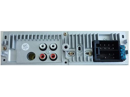 Автомагнитола Digital DCA-072W MP3