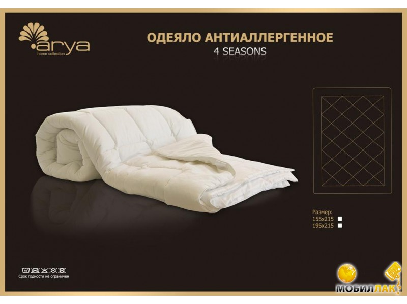 Одеяло Arya 4 Seasons 155X215 белый